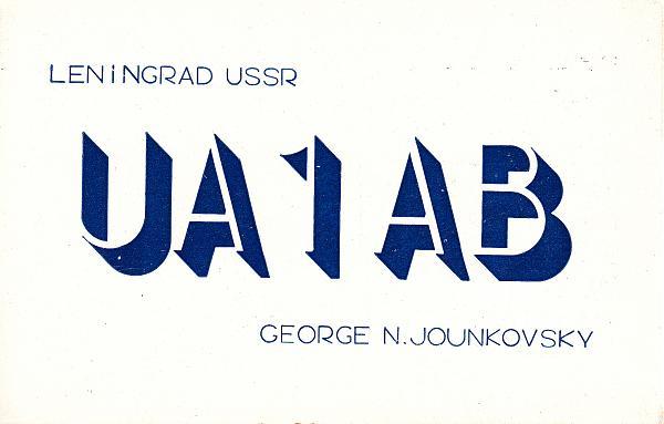 Нажмите на изображение для увеличения.  Название:UA1AB-1.jpg Просмотров:4 Размер:567.3 Кб ID:272896