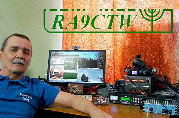 Название: ra9ctw-foto.jpg Просмотров: 696  Размер: 322.9 Кб