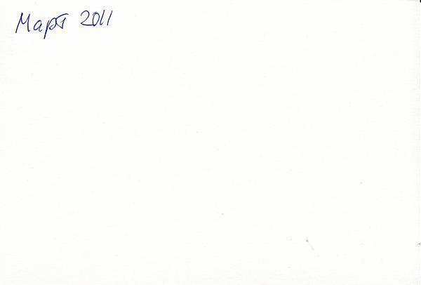 Нажмите на изображение для увеличения.  Название:IMG_0050 (1).jpg Просмотров:3 Размер:358.2 Кб ID:273060