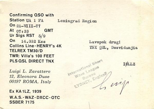 Нажмите на изображение для увеличения.  Название:I1LLZ-QSL-UA1FA-archive-027.jpg Просмотров:3 Размер:1.01 Мб ID:273156