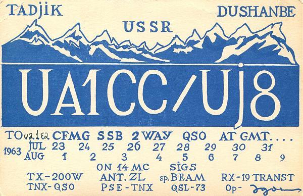 Нажмите на изображение для увеличения.  Название:UA1CC-UJ8-QSL-UA1FA-archive-034.jpg Просмотров:3 Размер:1.62 Мб ID:273221