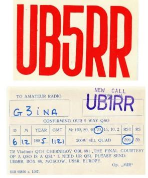 Название: QSL-UB5RR-RED.jpg Просмотров: 498  Размер: 34.0 Кб