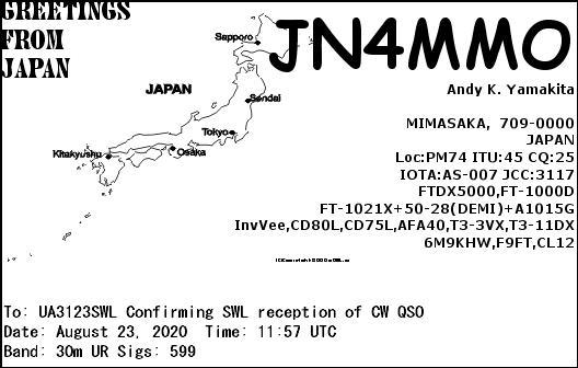 Название: JN4MMO  eQSL.jpg Просмотров: 336  Размер: 36.2 Кб
