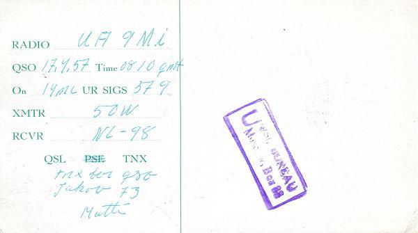 Нажмите на изображение для увеличения.  Название:OH8PE-to-UA9MI-QSL-UA1FA-archive-112.jpg Просмотров:3 Размер:541.3 Кб ID:273293