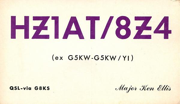 Нажмите на изображение для увеличения.  Название:HZ1AT-8Z4-QSL-UA1FA-archive-093.jpg Просмотров:4 Размер:872.9 Кб ID:273296