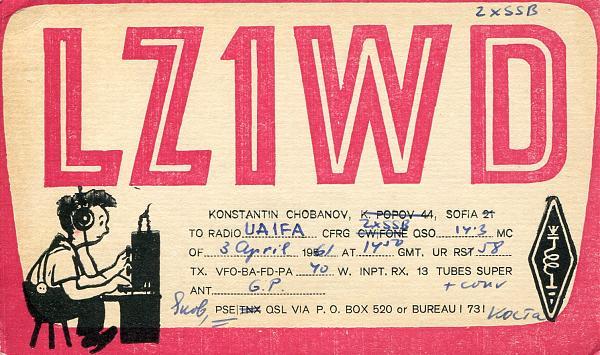 Нажмите на изображение для увеличения.  Название:LZ1WD-QSL-UA1FA-archive-056.jpg Просмотров:3 Размер:1.30 Мб ID:273302