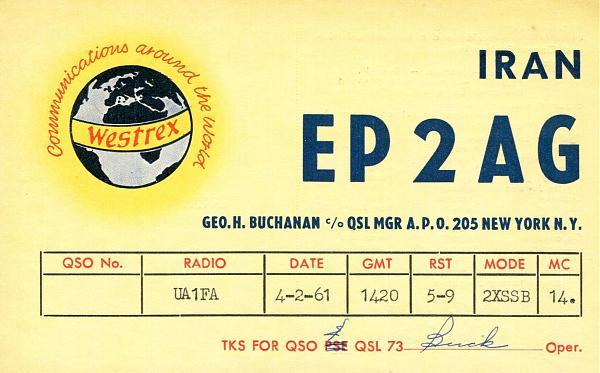 Нажмите на изображение для увеличения.  Название:EP2AG-QSL-UA1FA-archive-081.jpg Просмотров:3 Размер:1.18 Мб ID:273304