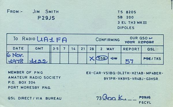 Нажмите на изображение для увеличения.  Название:P29JS-QSL-UA1FA-archive-122.jpg Просмотров:3 Размер:1.17 Мб ID:273315