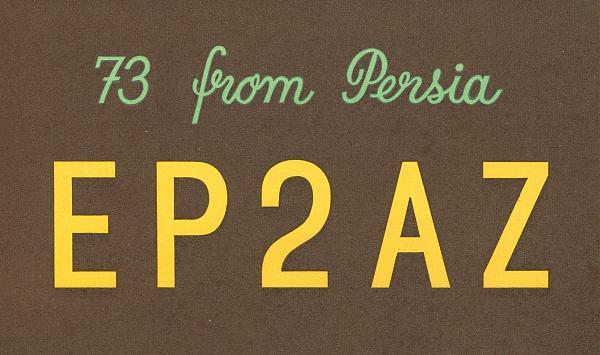 Нажмите на изображение для увеличения.  Название:EP2AZ-QSL-UA1FA-archive-106.jpg Просмотров:3 Размер:1.09 Мб ID:273319