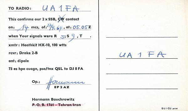 Нажмите на изображение для увеличения.  Название:EP2AZ-QSL-UA1FA-archive-107.jpg Просмотров:3 Размер:774.8 Кб ID:273320
