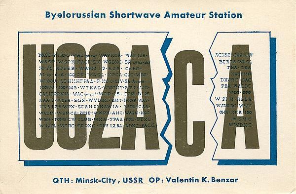 Нажмите на изображение для увеличения.  Название:UC2ACA-QSL-UA1FA-archive-126.jpg Просмотров:3 Размер:1.25 Мб ID:273328