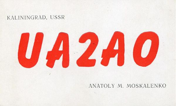 Нажмите на изображение для увеличения.  Название:UA2AO-QSL-UA1FA-archive-048.jpg Просмотров:6 Размер:454.2 Кб ID:273330