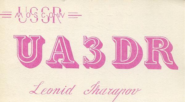 Нажмите на изображение для увеличения.  Название:UA3DR-QSL-UA1FA-archive-074.jpg Просмотров:3 Размер:543.8 Кб ID:273332