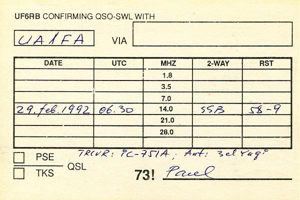 Нажмите на изображение для увеличения.  Название:UF6RB-QSL-UA1FA-archive-070.jpg Просмотров:3 Размер:1.15 Мб ID:273338