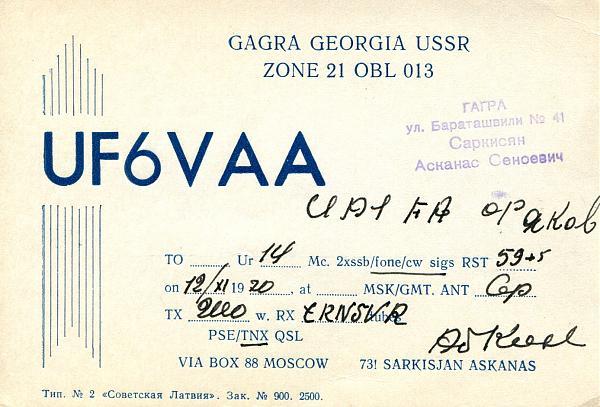 Нажмите на изображение для увеличения.  Название:UF6VAA-QSL-UA1FA-archive-057.jpg Просмотров:3 Размер:1.13 Мб ID:273340