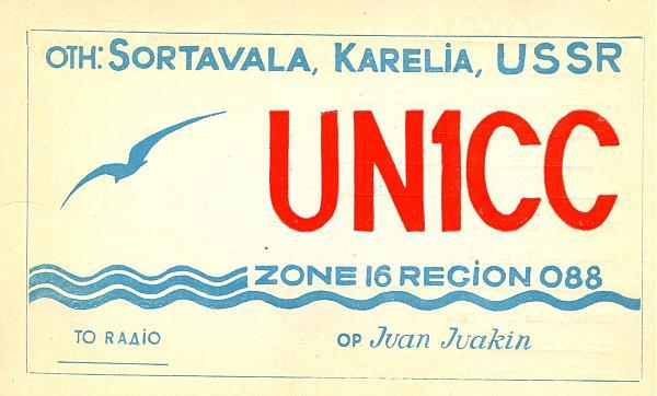Нажмите на изображение для увеличения.  Название:UN1CC-QSL-UA1FA-archive-118.jpg Просмотров:3 Размер:1.05 Мб ID:273341
