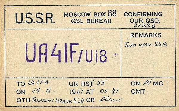 Нажмите на изображение для увеличения.  Название:UA4IF-UI8-QSL-UA1FA-archive-088.jpg Просмотров:2 Размер:1.51 Мб ID:273351