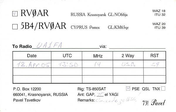 Нажмите на изображение для увеличения.  Название:RV0AR-QSL-UA1FA-archive-064.jpg Просмотров:2 Размер:385.3 Кб ID:273362