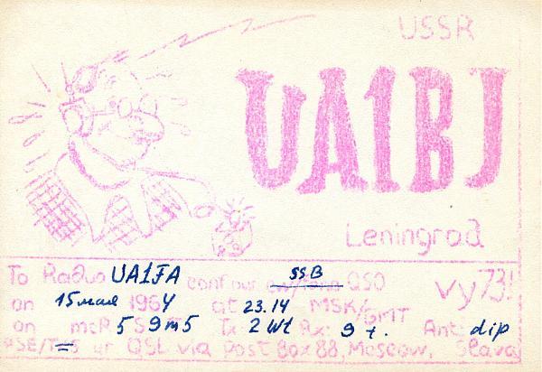 Нажмите на изображение для увеличения.  Название:UA1BJ-QSL-UA1FA-archive-060.jpg Просмотров:2 Размер:1.22 Мб ID:273368