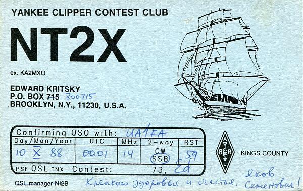 Нажмите на изображение для увеличения.  Название:NT2X-QSL-UA1FA-archive-068.jpg Просмотров:2 Размер:1.52 Мб ID:273371