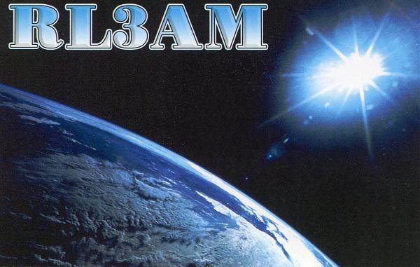 Нажмите на изображение для увеличения.  Название:RL3AM-QSL-UA1FA-archive-051.jpg Просмотров:2 Размер:1.07 Мб ID:273376