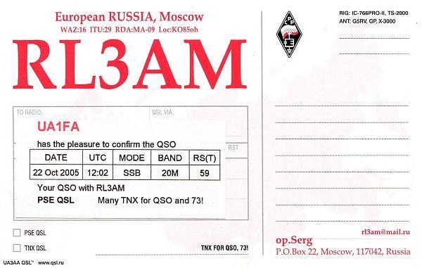 Нажмите на изображение для увеличения.  Название:RL3AM-QSL-UA1FA-archive-052.jpg Просмотров:2 Размер:802.0 Кб ID:273377