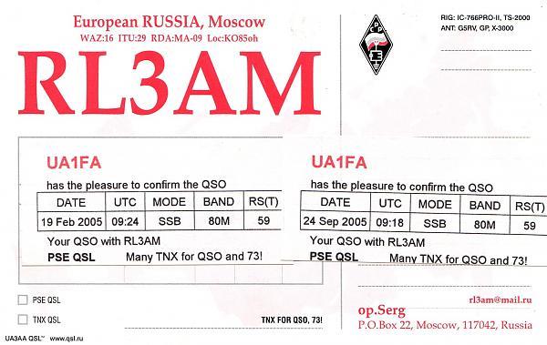 Нажмите на изображение для увеличения.  Название:RL3AM-QSL-UA1FA-archive-053.jpg Просмотров:2 Размер:830.5 Кб ID:273378