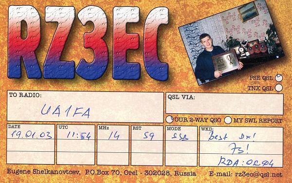 Нажмите на изображение для увеличения.  Название:RZ3EC-QSL-UA1FA-archive-035.jpg Просмотров:2 Размер:1.29 Мб ID:273379