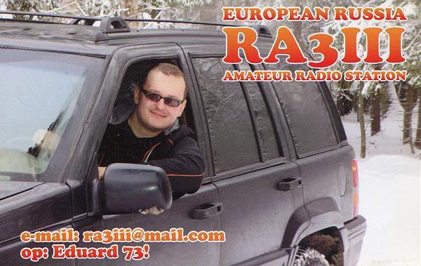Нажмите на изображение для увеличения.  Название:RA3III-QSL-UA1FA-archive-096.jpg Просмотров:7 Размер:1.31 Мб ID:273382