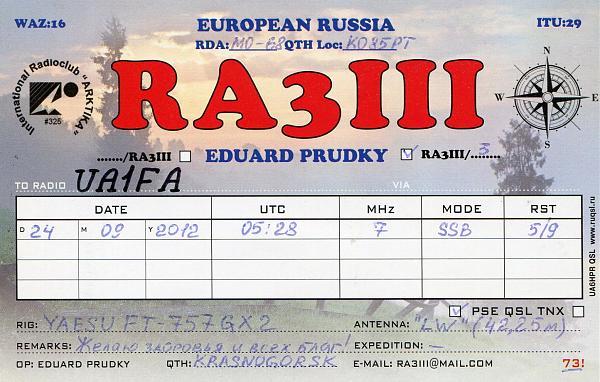 Нажмите на изображение для увеличения.  Название:RA3III-QSL-UA1FA-archive-097.jpg Просмотров:3 Размер:1.18 Мб ID:273383