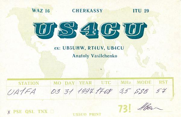 Нажмите на изображение для увеличения.  Название:US4CU-QSL-UA1FA-archive-058.jpg Просмотров:3 Размер:1.03 Мб ID:273384