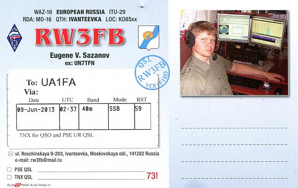 Нажмите на изображение для увеличения.  Название:RW3FB-QSL-UA1FA-archive-079.jpg Просмотров:5 Размер:1.13 Мб ID:273387