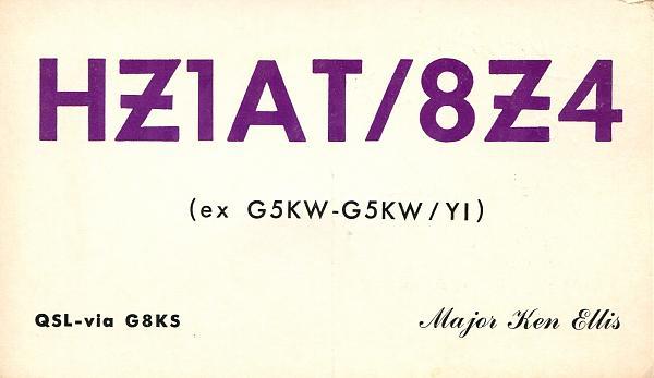 Нажмите на изображение для увеличения.  Название:HZ1AT-8Z4-QSL-UA1FA-archive-093.jpg Просмотров:2 Размер:872.9 Кб ID:273388