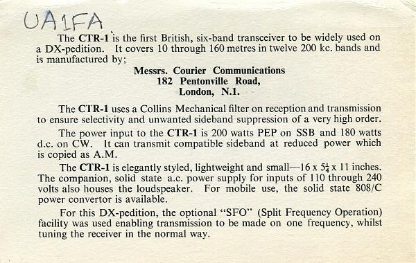 Нажмите на изображение для увеличения.  Название:GC2HFD-a-QSL-UA1FA-archive-136.jpg Просмотров:4 Размер:1.13 Мб ID:273481