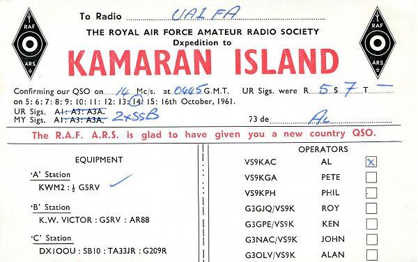 Нажмите на изображение для увеличения.  Название:VS9KAC-QSL-UA1FA-archive-131.jpg Просмотров:3 Размер:831.5 Кб ID:273487