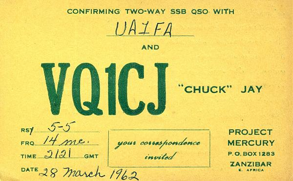 Нажмите на изображение для увеличения.  Название:VQ1CJ-QSL-UA1FA-archive-149.jpg Просмотров:3 Размер:1.32 Мб ID:273491