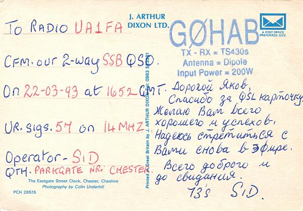 Нажмите на изображение для увеличения.  Название:G0HAB-QSL-UA1FA-archive-144.jpg Просмотров:4 Размер:1.56 Мб ID:273496