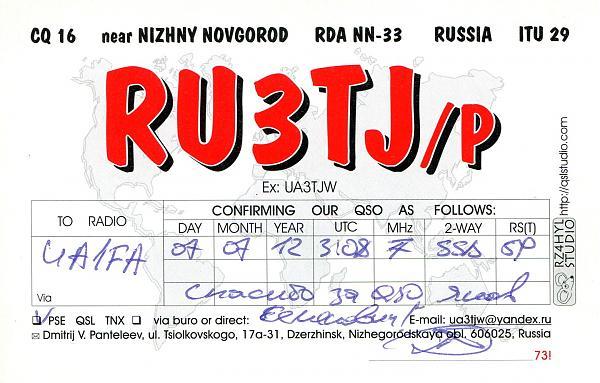 Нажмите на изображение для увеличения.  Название:RU3TJ-p-QSL-UA1FA-archive-141.jpg Просмотров:3 Размер:854.9 Кб ID:273501