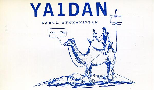 Нажмите на изображение для увеличения.  Название:YA1DAN-QSL-UA1FA-archive-091.jpg Просмотров:3 Размер:802.0 Кб ID:273571