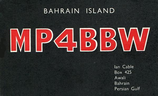 Нажмите на изображение для увеличения.  Название:MP4BBW-QSL-UA1FA-archive-089.jpg Просмотров:3 Размер:1.04 Мб ID:273579