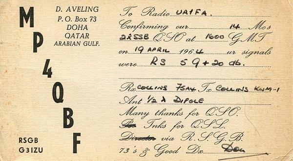Нажмите на изображение для увеличения.  Название:MP4QBF-QSL-UA1FA-archive-104.jpg Просмотров:3 Размер:1.45 Мб ID:273581