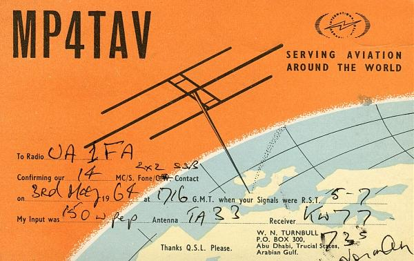 Нажмите на изображение для увеличения.  Название:MP4TAV-QSL-UA1FA-archive-120.jpg Просмотров:2 Размер:1.15 Мб ID:273582