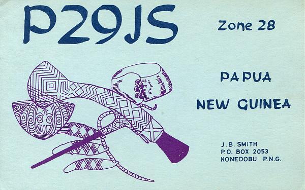 Нажмите на изображение для увеличения.  Название:P29JS-QSL-UA1FA-archive-121.jpg Просмотров:2 Размер:1.27 Мб ID:273584