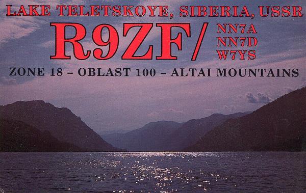Нажмите на изображение для увеличения.  Название:R9ZF-QSL-UA1FA-archive-040.jpg Просмотров:3 Размер:1.43 Мб ID:273586