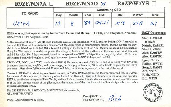Нажмите на изображение для увеличения.  Название:R9ZF-QSL-UA1FA-archive-041.jpg Просмотров:5 Размер:1.09 Мб ID:273587