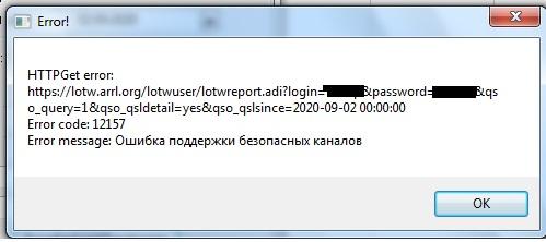 Название: error.jpg Просмотров: 150  Размер: 32.8 Кб