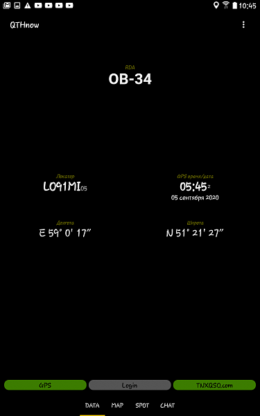 Нажмите на изображение для увеличения.  Название:Screenshot_2020-09-05-10-45-49.png Просмотров:2 Размер:48.5 Кб ID:273804