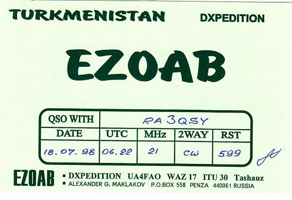 Нажмите на изображение для увеличения.  Название:EZ0AB.jpg Просмотров:30 Размер:293.4 Кб ID:273846