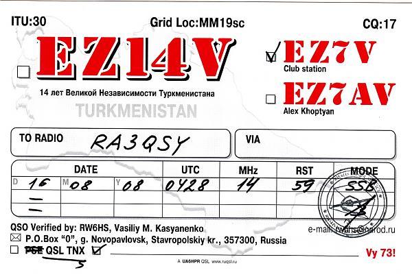 Нажмите на изображение для увеличения.  Название:EZ7V.jpg Просмотров:25 Размер:260.9 Кб ID:273849