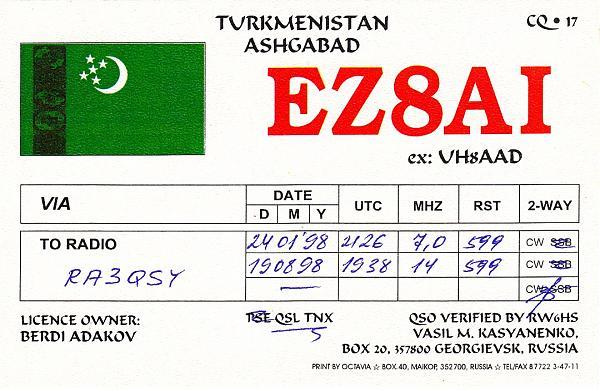 Нажмите на изображение для увеличения.  Название:EZ8AI.jpg Просмотров:26 Размер:313.4 Кб ID:273850